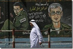 gilad-shalit-july-16-1