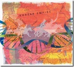 Kazar empire