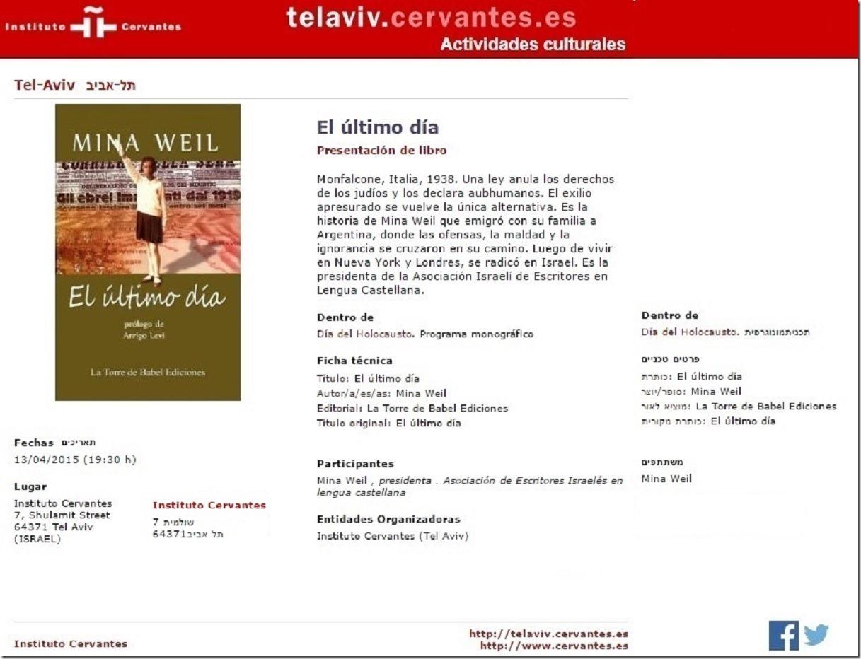 Cervantes130415