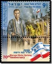 Briefmarke-Warschau-Ghetto-Aufstand3