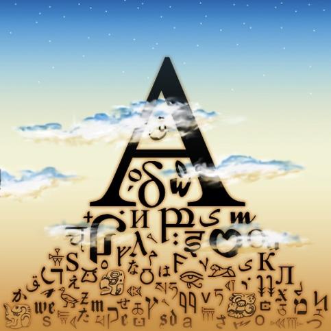 Descubrir La Torre de Babel Ediciones