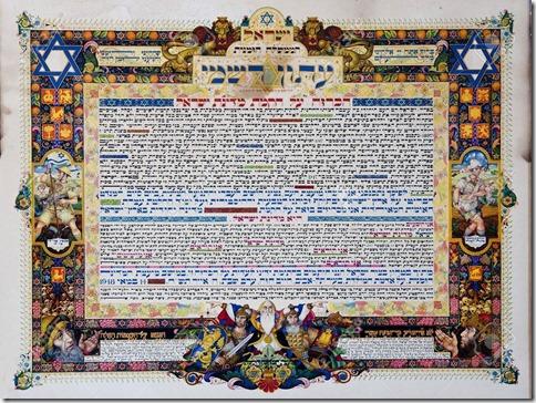 Declaraci-n-de-Independencia-del-Estado-de-Israel-1948-Foto-de-archivo