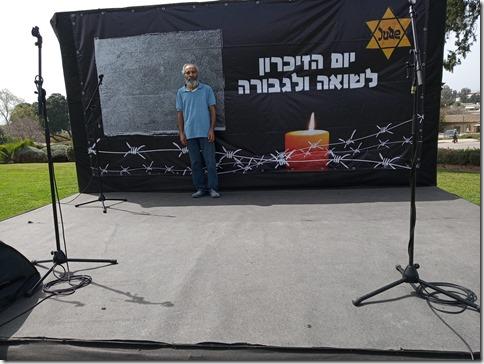 Yom haShoá en Israel, Kibutz Sa'ar